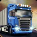 卡车司机2018安卓版