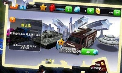 暴爽疯狂赛车BT变态版公益服免费下载图2: