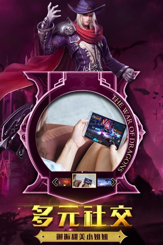 巨龍法則游戲官方網站下載九游版圖5: