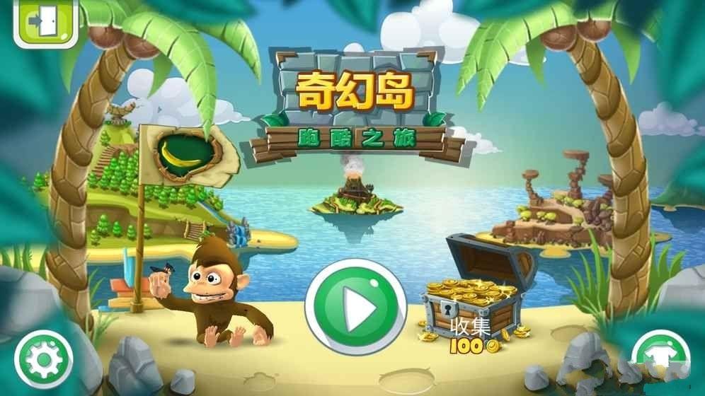 奇幻岛跑酷之旅手机游戏最新正版下载图2:
