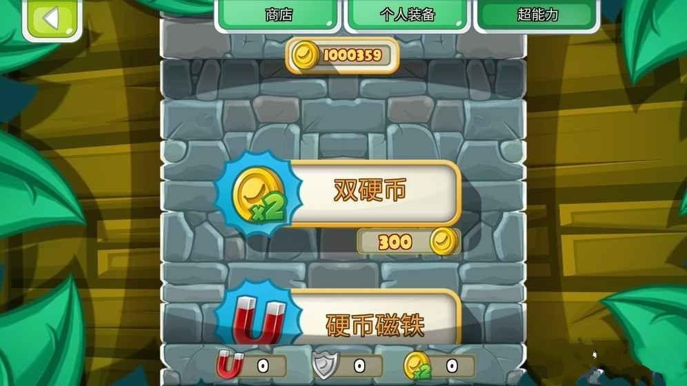 奇幻岛跑酷之旅手机游戏最新正版下载图3: