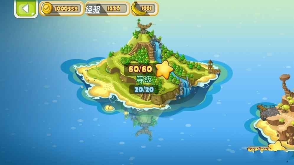 奇幻岛跑酷之旅手机游戏最新正版下载图1: