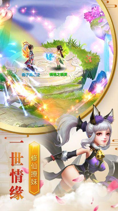 妖猴传游戏官方网站下载正式版图3: