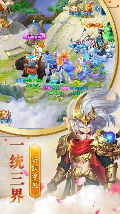 妖猴传游戏官方网站下载正式版图4: