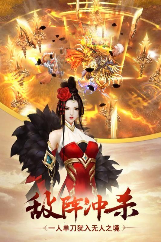 天下长安帝王道官方网站下载正式版图3: