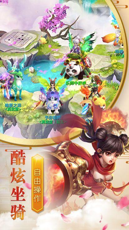 妖猴传游戏官方网站下载正式版图2:
