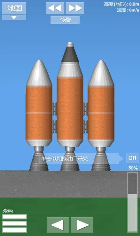 抖音spacefight simulator游戏官方网站下载正式版图3: