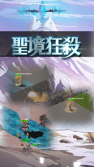 圣境狂杀游戏官方网站下载正式版图5: