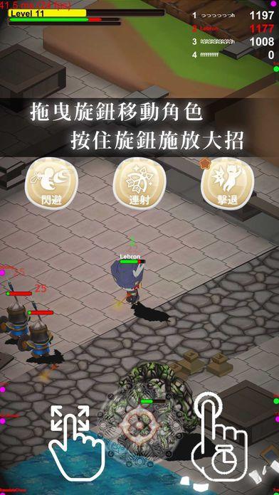 圣境狂杀游戏官方网站下载正式版图3: