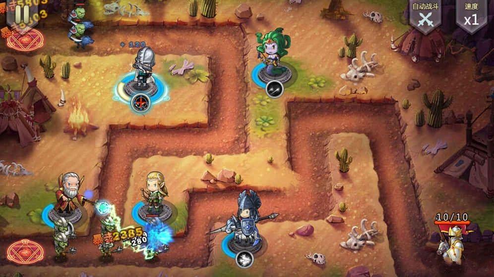 小小战争H5游戏在线玩变态版公益服免费下载图2: