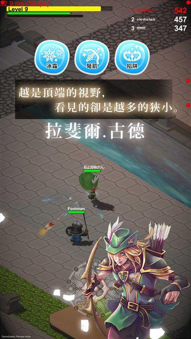 圣境狂杀游戏官方网站下载正式版图2: