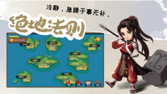 绝地法则安卓官方版游戏下载图3: