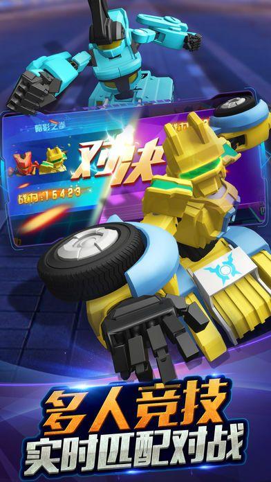 跳跃战士之急速跃变无限金币安卓修改版图3: