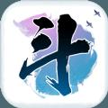 乱斗江湖游戏