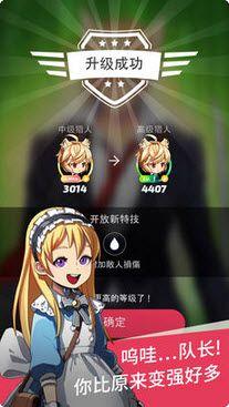 青石blustone手游官网下载最新版图1: