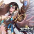 龙之女神复刻版