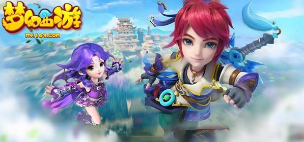 梦幻西游手游18年5月2日更新内容汇总 五月寻宝大作战新鲜开启[多图]图片3