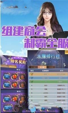 霸道的总裁游戏官方网站下载正式版图1: