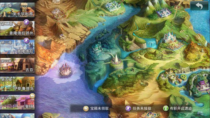萌战仙境手游官网游戏预约最新版图2: