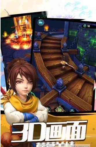 问道诛仙游戏官方网站下载正式版图1: