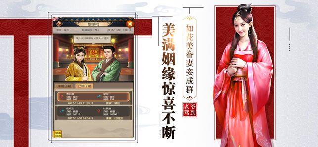 霸道官老爷游戏官方网站下载安卓版图3: