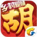 腾讯麻将来了官方网站下载正版游戏 v1.7.1.256
