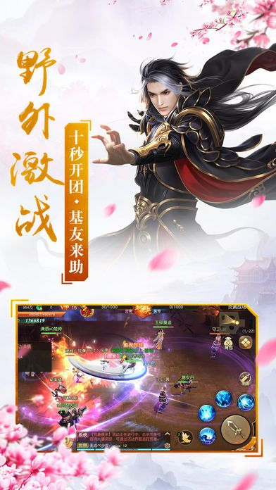 青云斩妖记官网下载手机正版游戏图5: