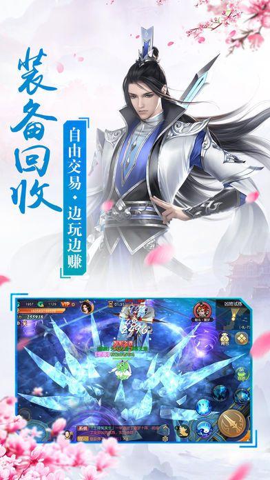 青云斩妖记官网下载手机正版游戏图3:
