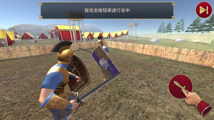 角斗士的荣耀中文汉化版游戏图4: