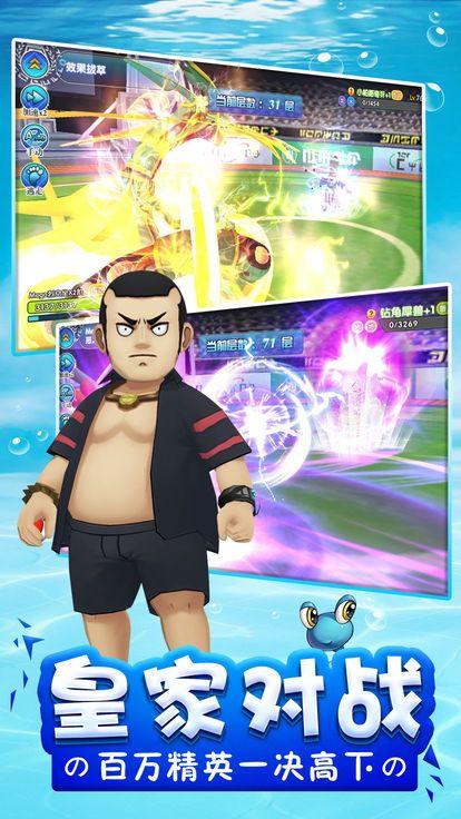 超梦的崛起手游官网游戏预约最新版图5: