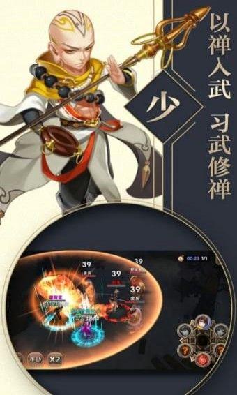 梦武侠游戏官方网站预约最新版图2:
