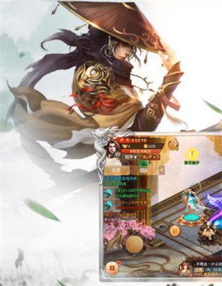 万界仙尊手游官网下载安卓版图2: