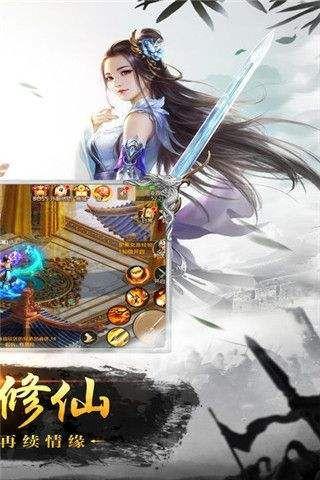 万界仙尊手游官网下载安卓版图3: