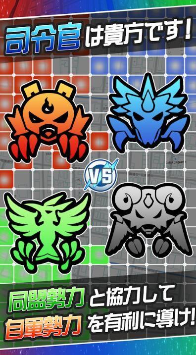 领土怪物游戏官网下载最新版图1: