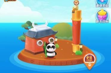 微信海盗来了森林聚餐活动玩法介绍 森林聚餐活动该怎么玩?[多图]图片1
