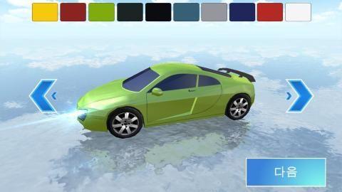 模拟开车教室游戏官方下载中文版地址图1: