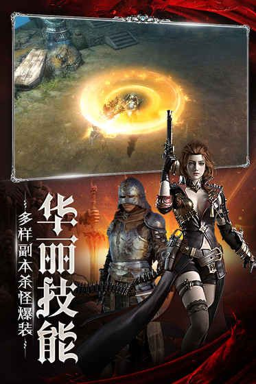 主宰之王官方网站下载正式版游戏图1:
