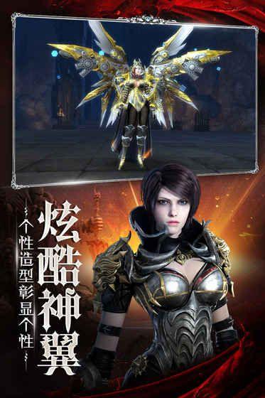 主宰之王官方网站下载正式版游戏图2: