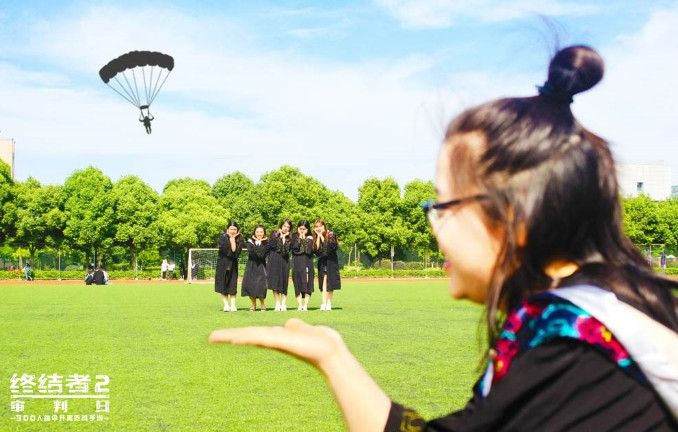 《终结者2》吃鸡毕业照活动大全:创意毕业照赢旅行基金礼包[多图]图片4