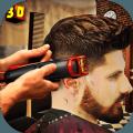 理发店美发沙龙疯狂的头发切割游戏