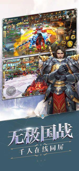 中土大陆游戏官方网站下载正式版图2: