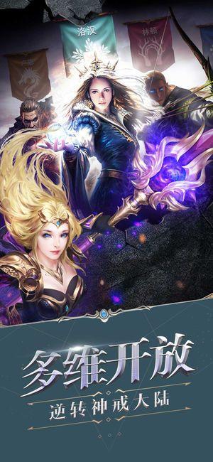 中土大陆游戏官方网站下载正式版图1: