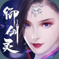 御剑灵游戏官方网站下载正式版 v1.0.0