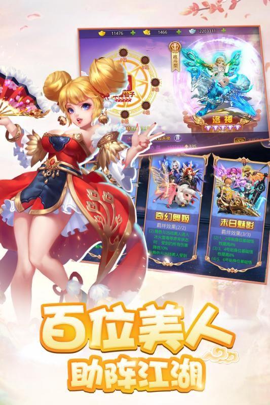 少年群侠传手游官网下载最新安卓版图5: