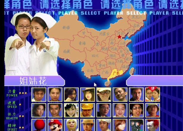 东东不死传说游戏手机版最新地址下载图4: