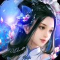 青莲剑墟官网下载游戏安卓版 v1.0