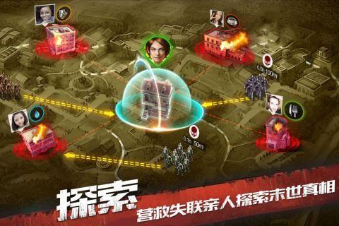 末日之城手游官方安卓版下载地址图5: