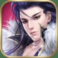 极无双官方网站下载安卓版游戏 v6.00.0