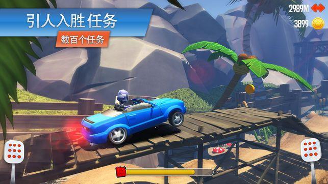 赛车火箭中文汉化版游戏下载(Racing Rocket)图3:
