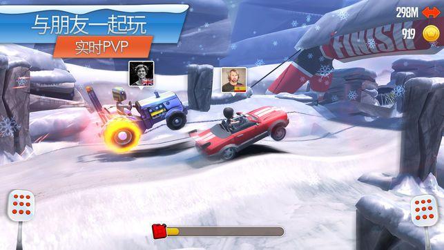 赛车火箭中文汉化版游戏下载(Racing Rocket)图5: